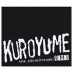 黒夢/EMI 1994-1998 BEST OR WORST +2(生産限定盤/SHM-CD)(CD)
