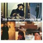 山本達彦/35th Anniversary Celebrity Best(2SHM-CD+DVD)(CD)