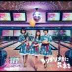 Negicco/カリプソ娘に花束を(通常盤)(CD)