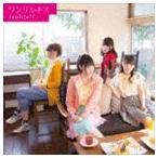 ワンリルキス / realize!! [CD]