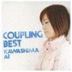 川嶋あい/カップリングベスト(CD)