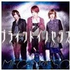 メガマソ/ブラインドイノセンス(通常盤)(CD)