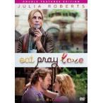 食べて、祈って、恋をして ダブル・フィーチャーズ・エディション [DVD]画像