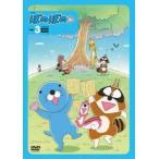 ぼのぼの 3(DVD)