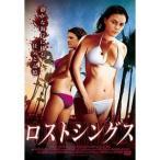 ロストシングス(DVD)