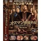 オスマン帝国外伝 愛と欲望のハレム  シーズン1 DVD-SET 2  DVD