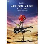 ショッピング布袋 布袋寅泰/GUITARHYTHM LIVE 2016(DVD)