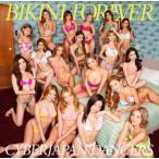 CYBERJAPAN DANCERS  /  BIKINI FOREVER(通常盤) [CD]