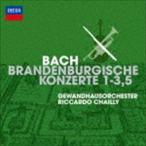 リッカルド・シャイー(cond)/J.S.バッハ:ブランデンブルク協奏曲 第1番〜第3番・第5番(SHM-CD)(CD)