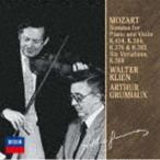 アルテュー.../モーツァルト: ヴァイオリン・ソナタ第26・28・32・40番  泉のほとりで による6つの変奏曲(限定盤) ※再発売(CD)
