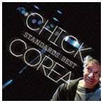 チック・コリア(p)/スタンダード・ベスト(CD)
