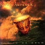 ハービー・ハンコック(syn、p、el-p、key)/ディス・イズ・ダ・ドラム +2(SHM-CD)(CD)