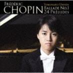 牛田智大(p) / ショパン:バラード 第1番 24の前奏曲(SHM-CD) [CD]