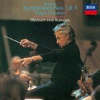 ヘルベルト・フォン・カラヤン / ブラームス:交響曲第1番・第3番、悲劇的序曲 [スーパーオーディオCD]