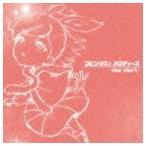 コピンク*/コピンクス! メロディーズ 〜star chart〜(CD)