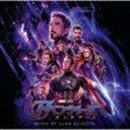 アラン・シルヴェストリ(音楽) / アベンジャーズ/エンドゲーム オリジナル・サウンドトラック [CD]