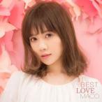 MACO / BEST LOVE MACO(通常スペシャルプライス盤) [CD]