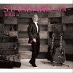 谷村新司/STANDARD〜呼吸〜(通常盤)(CD)