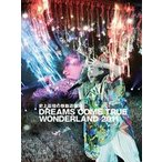 DREAMS COME TRUE/史上最強の移動遊園地 DREAMS COME TRUE WONDERLAND 2011(通常盤)(DVD)