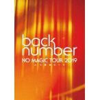 back number/NO MAGIC TOUR 2019 at 大阪城ホール(初回限定盤)
