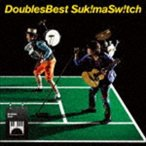 スキマスイッチ/DoublesBest(CD)