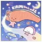 KIRIMIちゃん. / KIRIMIちゃん.のうた(CD+DVD) [CD]
