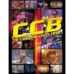 C-C-B メモリアルDVD-BOX [DVD]
