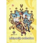 mihimaru GT/mihimaclip collection [DVD]