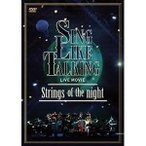 SING LIKE TALKING/LIVE MOVIE Strings of the night(DVD)