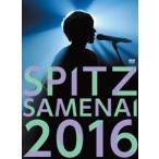 """スピッツ/SPITZ JAMBOREE TOUR 2016""""醒 め な い""""(通常盤)(DVD)"""