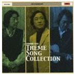 海援隊 / 3年B組金八先生主題歌集(CD+DVD) [CD]