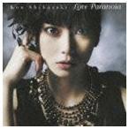 柴咲コウ / Love Paranoia(通常盤) [CD]