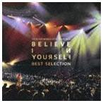 小柳ゆき/YUKI KOYANAGI LIVE TOUR 2012 Believe in yourself BEST SELECTION(CD+DVD)(CD)