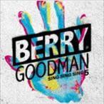 ベリーグッドマン/SING SING SING 5(通常盤)(CD)