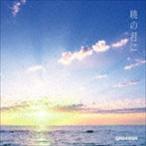 GReeeeN / 暁の君に(初回限定盤/CD+DVD) [CD]