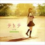 whiteeeen / テトテ with GReeeeN(初回限定盤/CD+DVD) [CD]