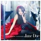 高橋みなみ / Jane Doe(Type B/CD+DVD) [CD]