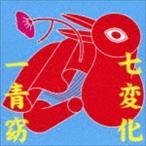 一青窈 / 七変化 [CD]