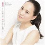 松田聖子/薔薇のように咲いて 桜のように散って(初回盤B)(CD)