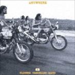 FLOWER TRAVELLIN' BAND / エニウェア(生産限定盤/MQA-CD/UHQCD) [CD]