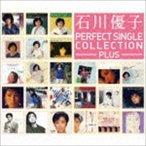 石川優子/パーフェクト・シングル・コレクションplus(SHM-CD)(CD)