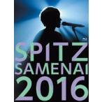 """スピッツ/SPITZ JAMBOREE TOUR 2016""""醒 め な い""""(通常盤)(Blu-ray)"""