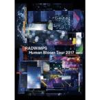 RADWIMPS LIVE Blu-ray「Human Bloom Tour 2017」(通常盤)(Blu-ray)