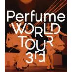 Perfume WORLD TOUR 3rd(Blu-ray)
