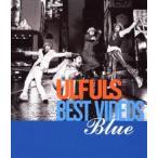 ウルフルズ/青盤だぜ!!(Blu-ray)