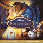 Original Soundtrack 美女と野獣 オリジナル・サウンドトラック <英語版>+<日本語版> CD ※特典あり
