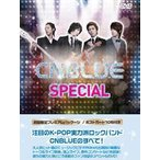 ショッピングプレミアムパッケージ CNBLUE/CNBLUE SPECIAL(初回限定プレミアムパッケージ)(DVD)
