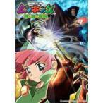 甲虫王者ムシキング〜森の民の伝説〜 2(DVD)