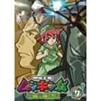 甲虫王者ムシキング〜森の民の伝説〜 7(DVD)