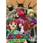 甲虫王者ムシキング〜森の民の伝説〜 15(DVD)